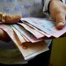 На Прикарпатье мужчина выплатил детям почти 290 тысяч гривен алиментов