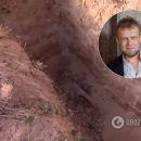 На Черниговщине из могилы выкопали гроб со священником (видео)