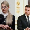 Тимошенко потроллила Зеленского: «Ждем на корпоративах… Можно со своим пианино»