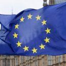 Франция предложила вступать в ЕС по-новому