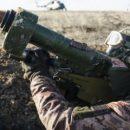 Украина получит всю обещанную США военную помощь
