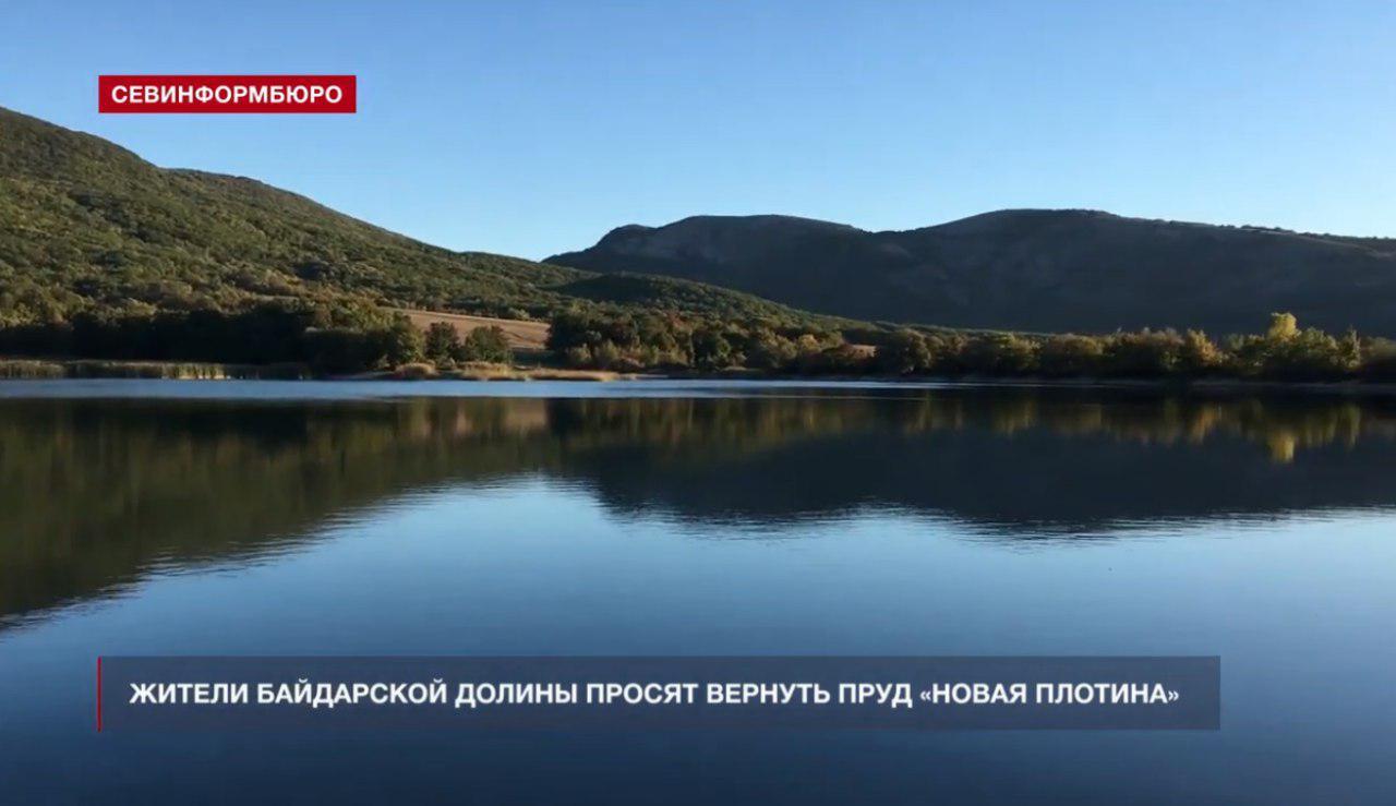 В Крыму за год полностью исчезло живописное озеро (фото)
