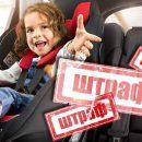 Скандал из-за автокресла: во Львове таксист выгнал женщину с ребенком из авто