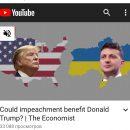 The Economist опубликовал карту Украины без Крыма