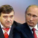 Российские деньги «мыли» через молдавские и латвийские банки, а после отправляли в Deutsche Bank