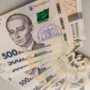 Полюбившиеся фальшивомонетчикам 500 гривень не будут изымать из оборота
