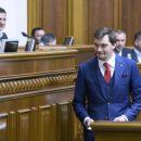 Правительство Гончарука так и не смогло выполнить бюджет