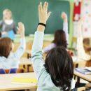 Рівень знань українських школярів нижче середнього: результати міжнародного дослідження
