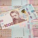 В Украине придумали способ, как можно заработать на новой 1000-гривневой купюре