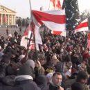 В Минске начались протесты против интеграции с Россией (видео)