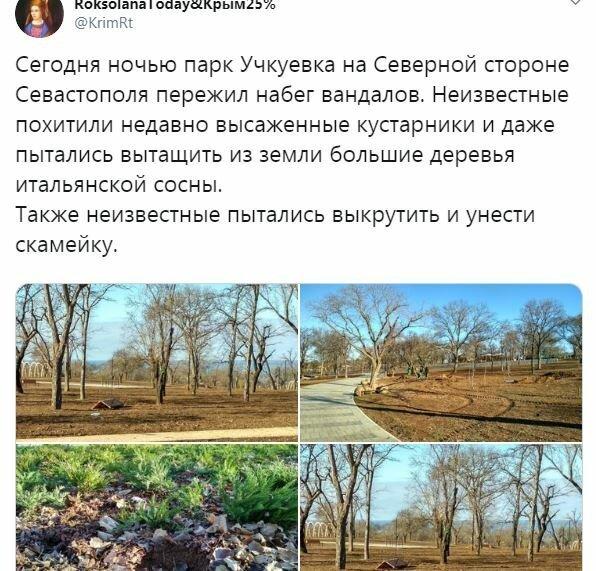 Появились кадры экологической катастрофы в Крыму