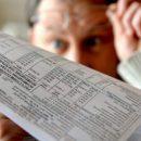 АМКУ оштрафовал облгазы на 278 миллионов за доначисления в платежках