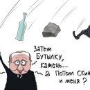 Неудачную шутку Путина про стаканчики высмеяли меткой карикатурой