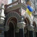 Нацбанк заявил, что не остановит аномальное укрепление гривны выгодное спекулянтам и казнокрадам