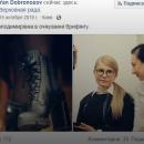 Юлию Тимошенко высмеяли в сети из-за странной обуви (фото)