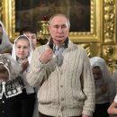 """""""Як до себе на поминки"""": Путін раптово змінив імідж і жорстко зганьбився"""