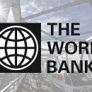 Всемирный банк предупредил мир о надвигающемся долговом кризисе