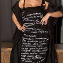 Надежда Мейхер показала идеальную фигуру в откровенном платье