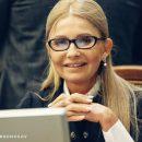 Юлия Тимошенко восхитила новым имиджем в Раде: загорелая и с новой прической