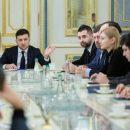 Зеленский отозвал проект закона о децентрализации