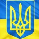 Британская полиция приравняла герб Украины к