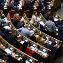 Раде рекомендуют позволить украинцам менять отчество