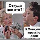 Огромные зарплаты украинских топ-чиновников высмеяли забавными фотожабами