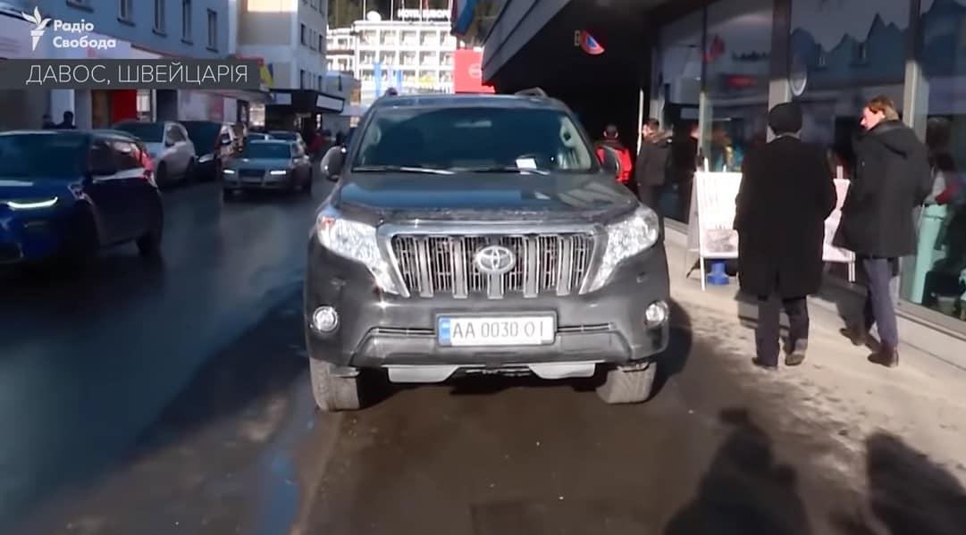 Член украинской делегации в Давосе стал антигероем парковки