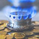 Правительство изменило формирование цены на газ для населения