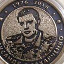 Как раз на одну зарплату: в Донецке высмеяли новую монету в честь бывшего главаря