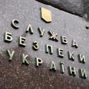 СБУ запретила въезд известному российскому певцу