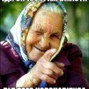 Народное средство от коронавируса: в сети появилась забавная украинская фотожаба