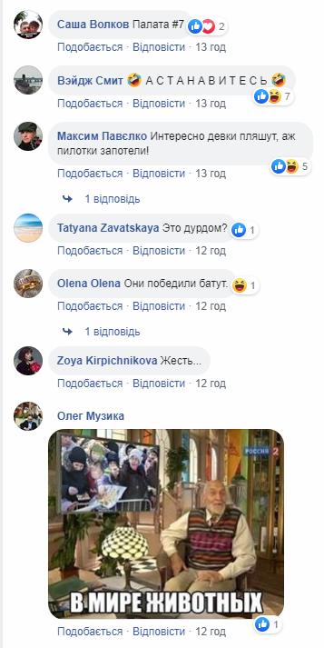 Побєдобєсіє і скрепи: у Росії жінки станцювали на батуті з автоматами