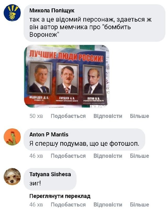 Вылитый Гитлер: сети повеселило фото нового топ-чиновника Путина