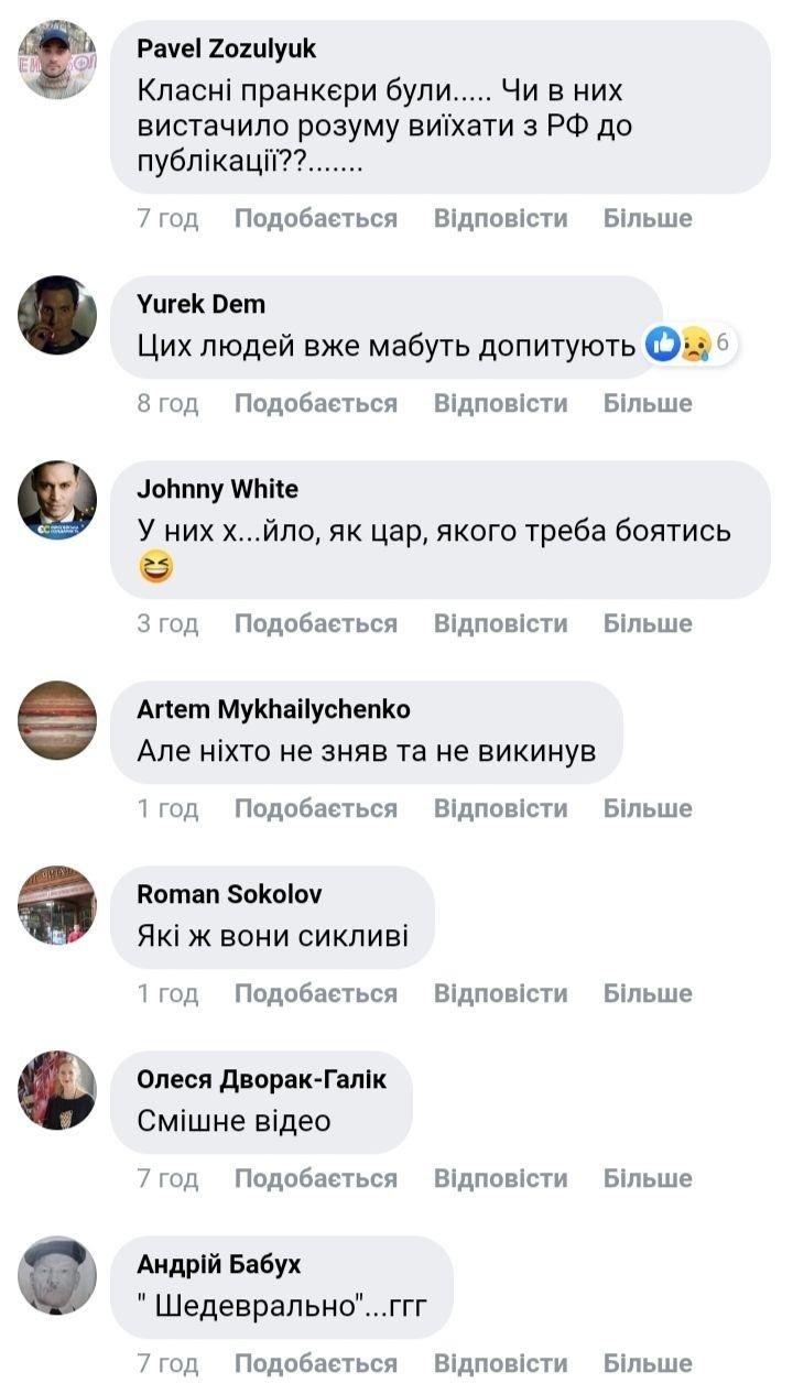 В лифте с Путиным: сети повеселило видео забавного