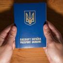 Украина вводит безвиз еще с одной страной