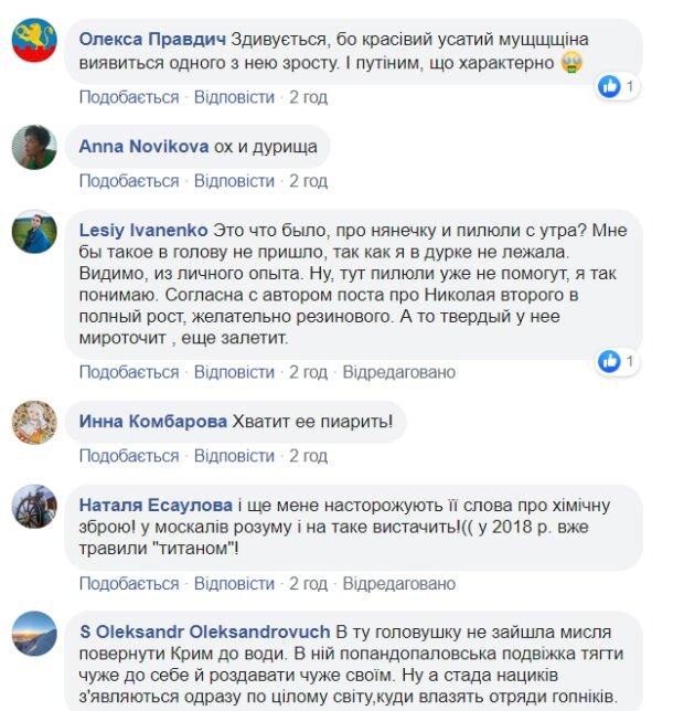 Поклонскую высмеяли из-за мечты о возврате воды в Крым