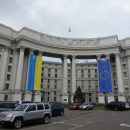 Украина отвергает