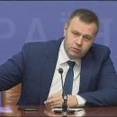 Газ в Украине станет рекордно дешевым: названы сроки