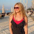 Украинская певица Ирина Федишин засветила стройные ножки