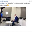 «Обещаю не убивать Эрику»: мэр Кличко пошутил об эфире на ICTV