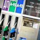 Продажи ДТ и бензина в Украине в апреле сократятся на 40-50%