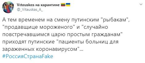 И тут ряженые: в сети раскрыли любопытные детали встречи Путина с