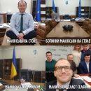 Малюська предлагает амнистировать 900 заключенных