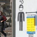 Власти Киевщины заговорили о карантине до осени