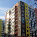 Основные плюсы квартир под Киевом от застройщика