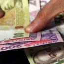 Формирования долговых обязательств