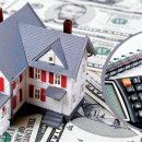 Качественная и недорогая оценка недвижимости