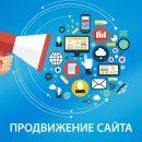 Увеличение количества клиентов на сайте