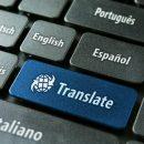 До кого звернутися з проханням перекладу: фрілансер чи бюро?
